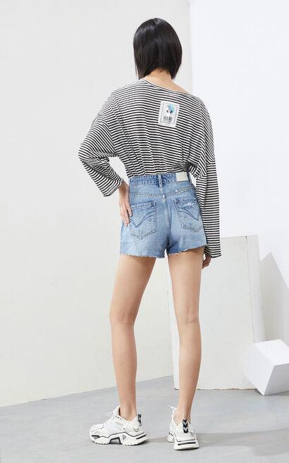 個性毛邊刷破單寧短褲, 藍灰, large