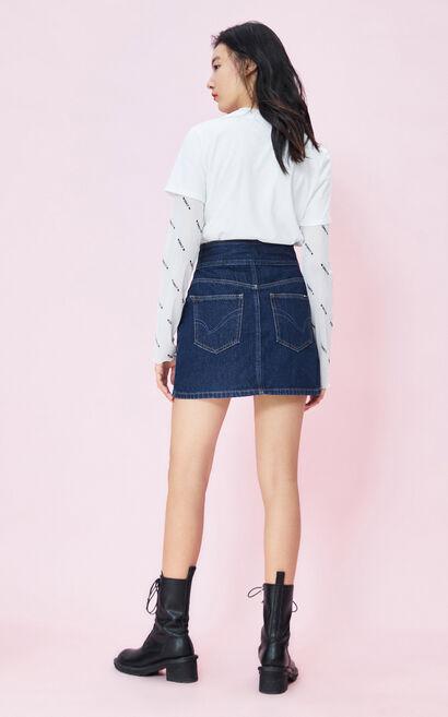 高腰包臀小個子丹寧短裙, 藍, large