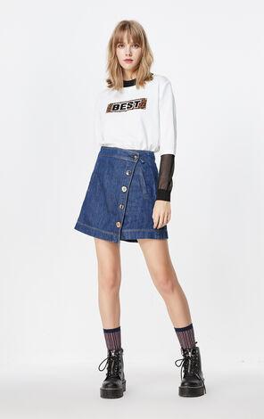 ONLY2019秋季新款高腰牛仔褲裙 119343530