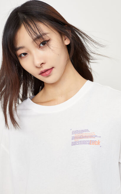 簡約字母印花圓領短袖上衣, 白, large