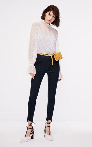 冬季新款不規則緊身九分牛仔褲女|118349658