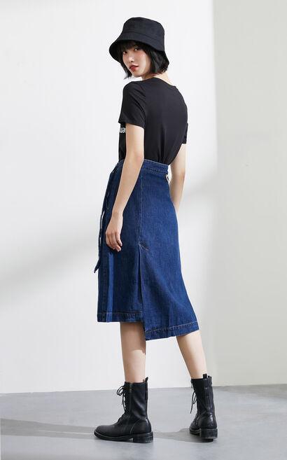 率性不規則牛仔裙, 藍, large