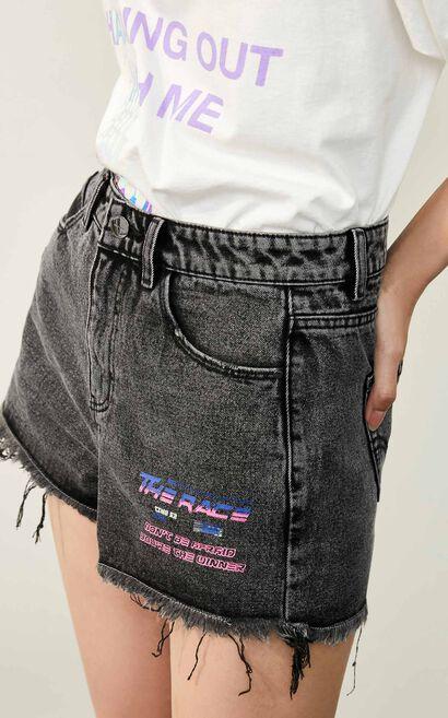 顯瘦直筒毛邊牛仔短褲, 淺灰, large