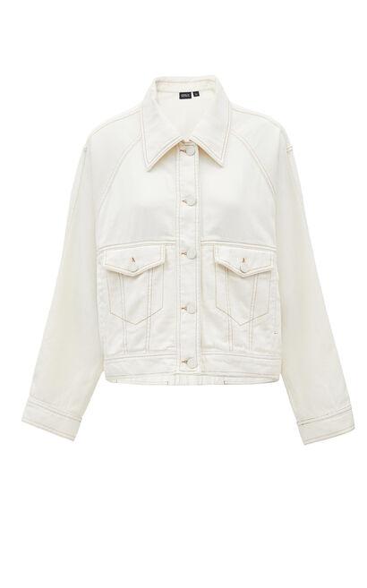 個性縫補設計短版牛仔外套, 白, large