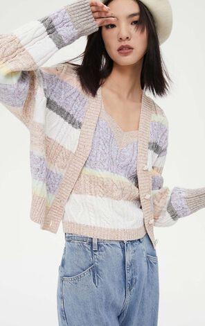 柔美寬條紋兩件式針織衫