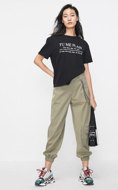 時尚休閒字母印花T恤, 黑, large