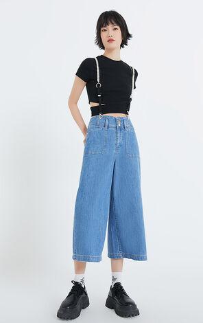 休閒排扣顯瘦闊腿丹寧褲